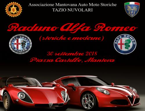 Alfa Romeo Rally – Mantua -